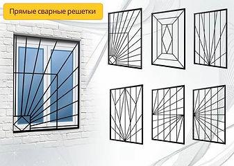 картинка 1-1.jpg
