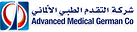 AMG Logo.png