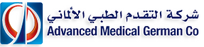 IBS Test Partner Advanced Medical German Co in Middle East and North Africa