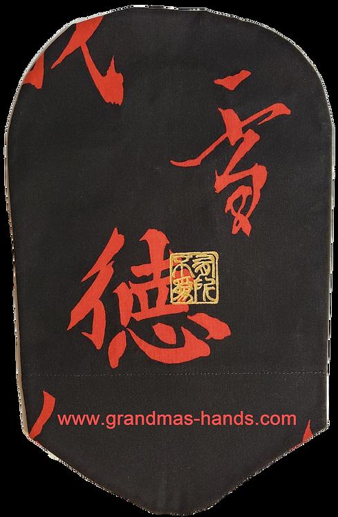 Oriental Tones - Adult Urostomy Bag Cover