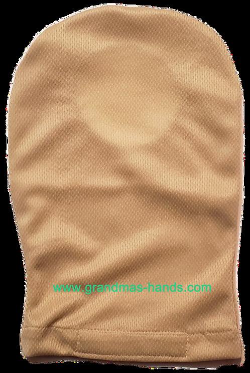 Beige Cool Max - Adult Ostomy Bag Cover