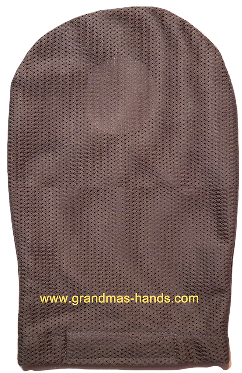 Grey/Brown - Adult Stretchy Ostomy Bag Cover