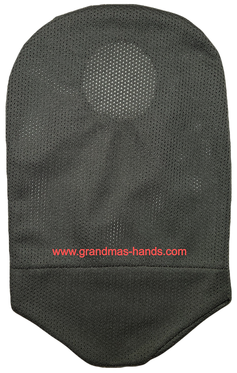 Grey - Adult Stretchy Urostomy Bag Cover