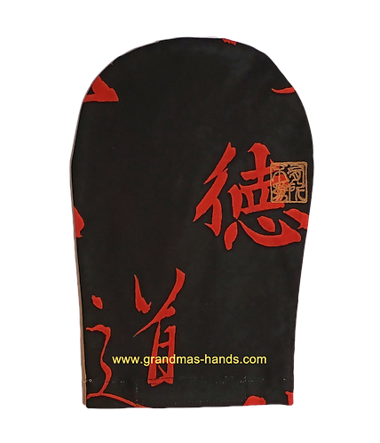 Oriental - Adult Ostomy Bag Cover