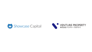 株式会社ショーケース(東証1部)子会社株式会社Showcase Capitalと業務提携