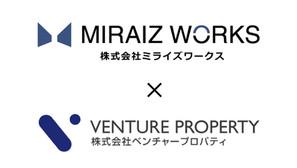 株式会社ミライズワークスと提携し理想的なオフィス移転をご提案!