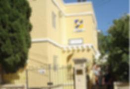 Malta Junior Summer School