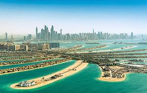 BAE Dubai Dil Okulları, Study and Work, Çalış ve Öğren