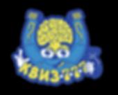 квиз777-лого-фн-03.png
