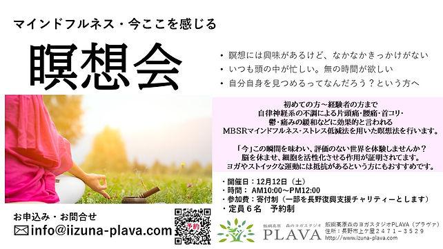 イベントフライヤ.jpg