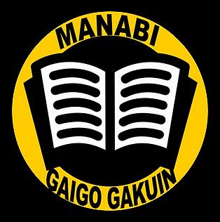 MANABI日本語學校
