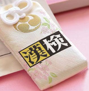日本漢字檢定考試