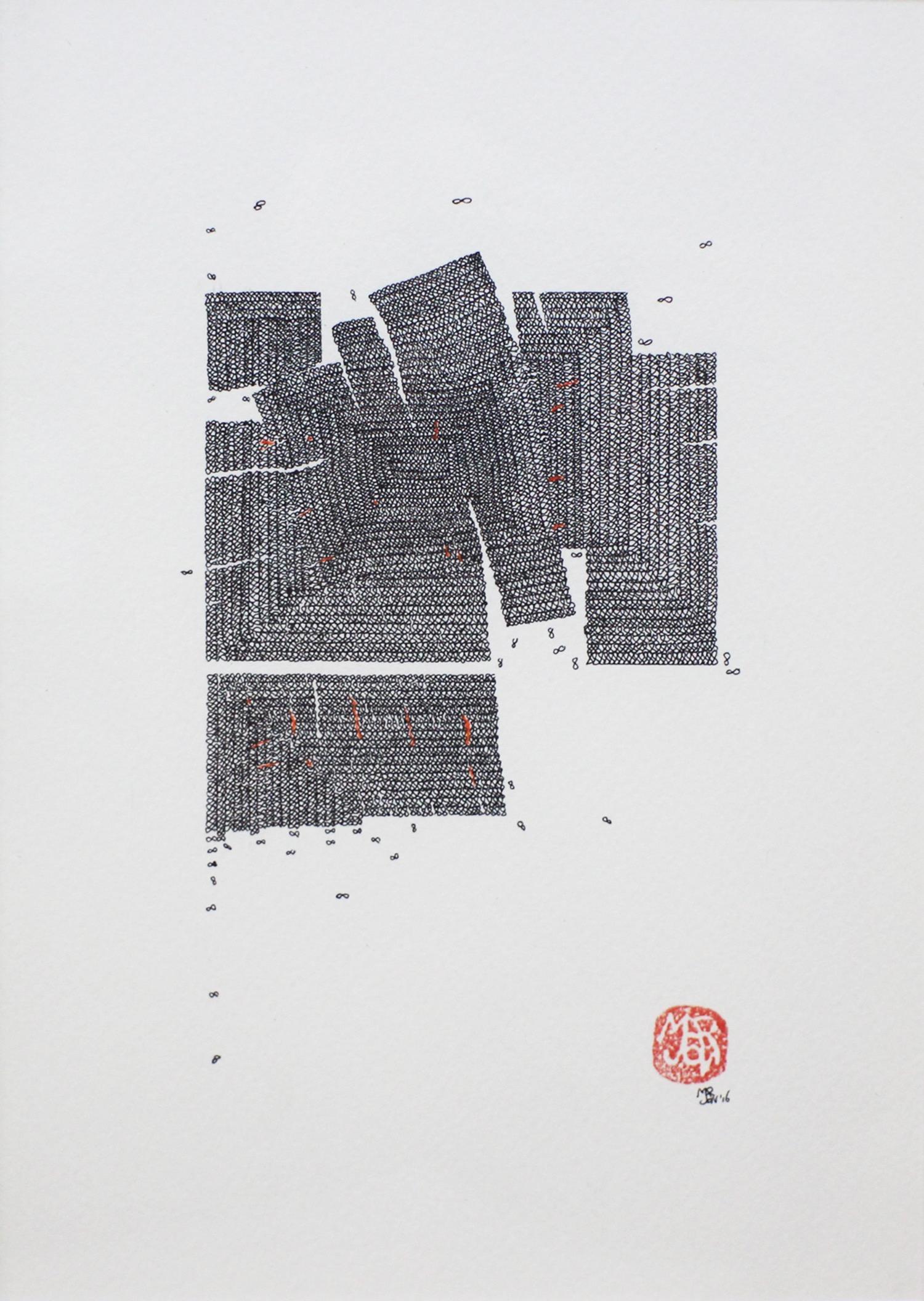 Marjon Barton, Untitled #35(2016), 15x21.5cm, Ink on Paper