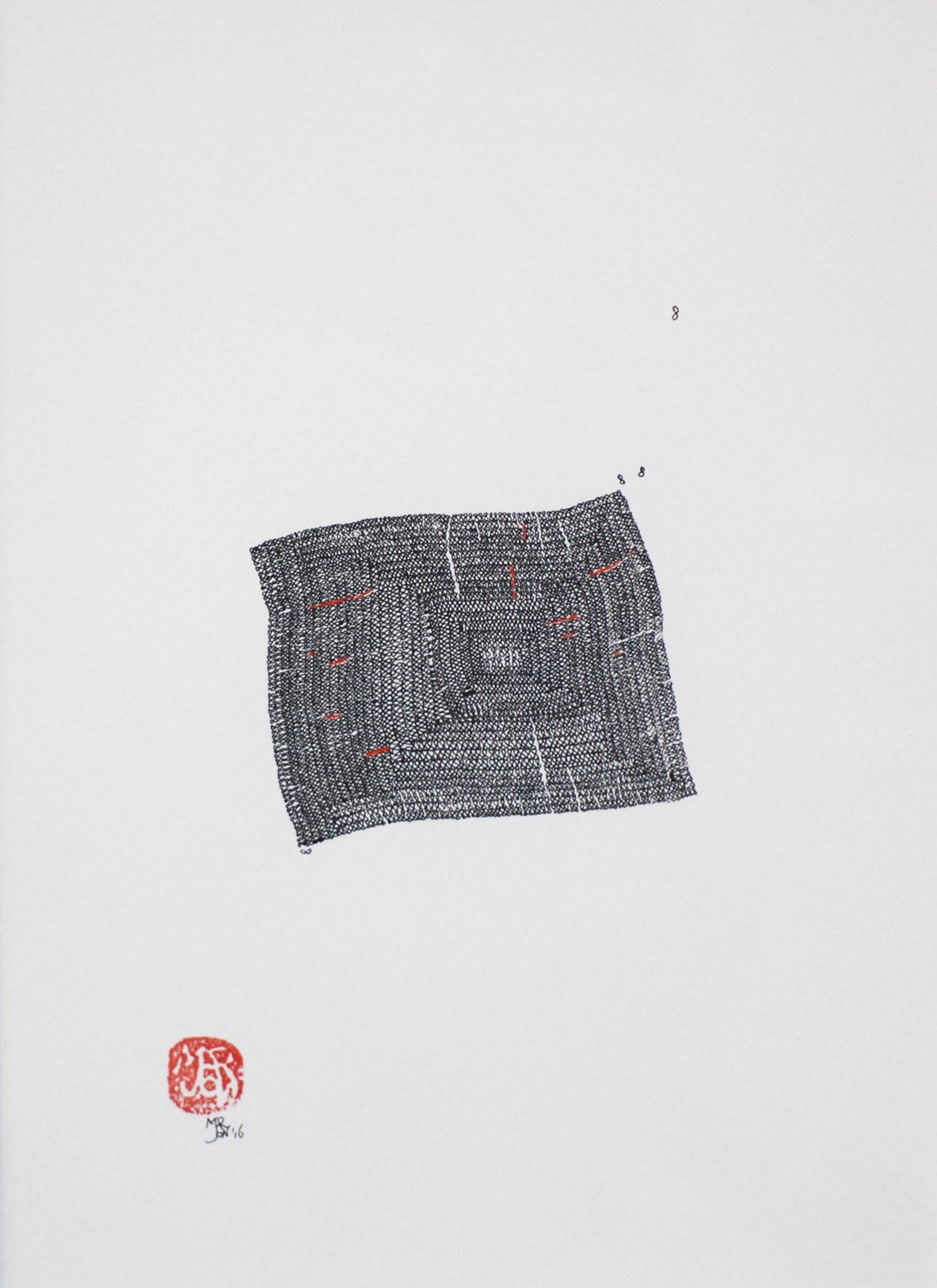 Marjon Barton, Untitled #29 ( 2016), 15x21.5cm, Ink on Paper