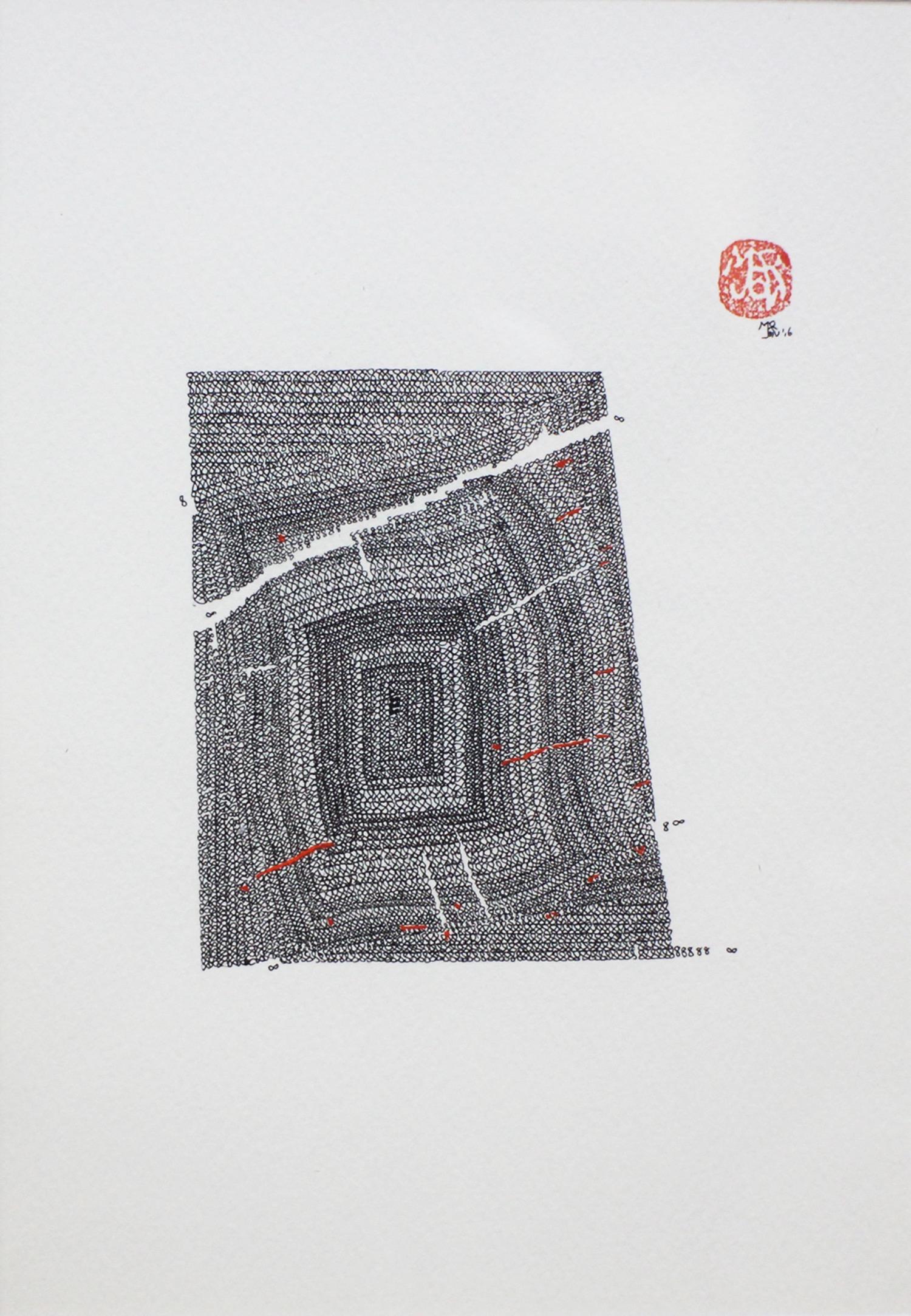 Marjon Barton, Untitled #30 (2016), 15x21.5cm, Ink on Paper
