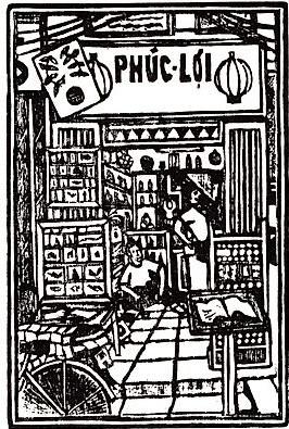 The wooden stamp maker