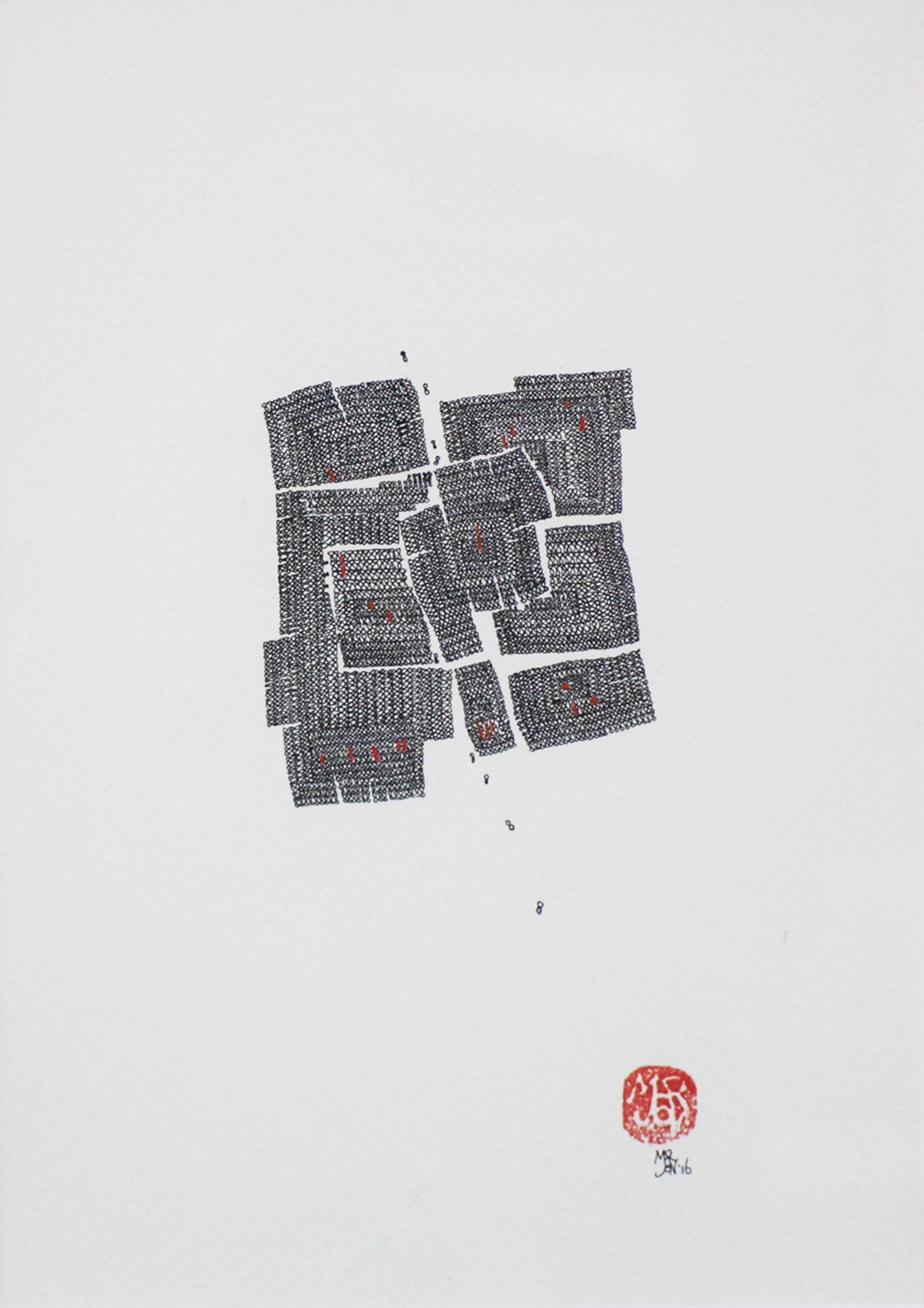 Marjon Barton, Untitled #33(2016), 15x21.5cm, Ink on Paper