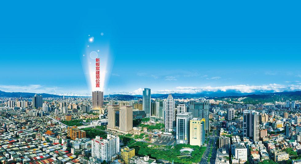 新板宸-地平線.jpg