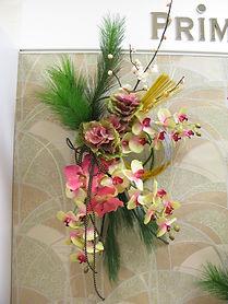 正月フラワーアレンジ ウォールデコ ピンク PRIMA 横浜店 ¥18,000+税