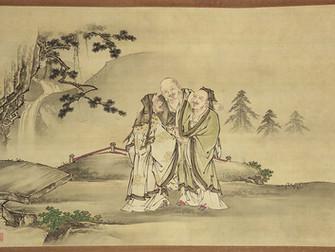 Tao Te Ching - Part IV