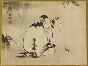 Tao Te Ching - Part III