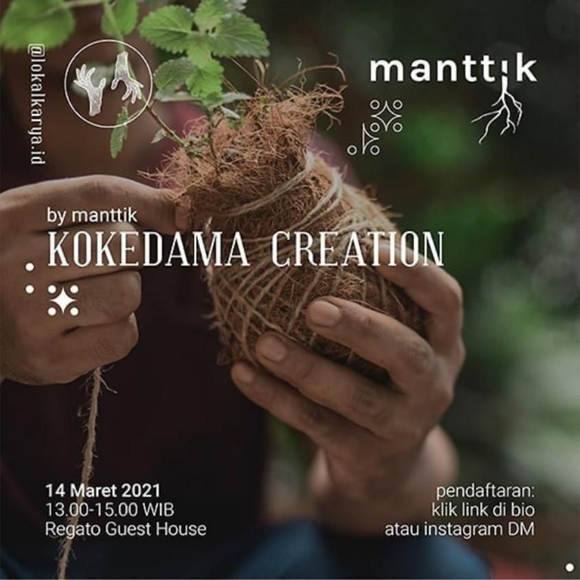 Kokedama Creation by manttik