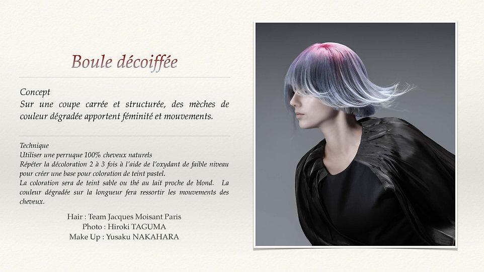 Collection 2020-2021 francais_ ページ_2.j