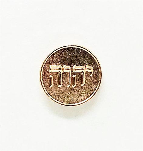JW Lapel Pin - T - Round Copper