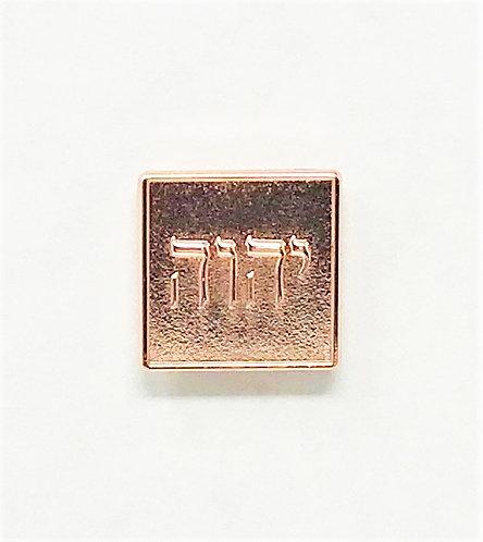 JW Lapel Pin - T - Square Copper