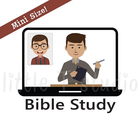 Bible Study Mini Size Stickers - Brother - Style 197M