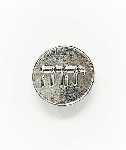 JW Lapel Pin - T - Round Silver
