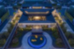 Ru Garden • Enterprise Mansion of Science and Technology City, Nantong