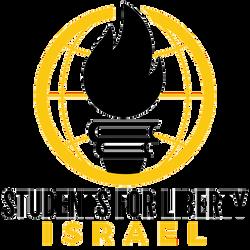 סטודנטים למען חירות SFL
