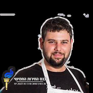 דניאל ברקת