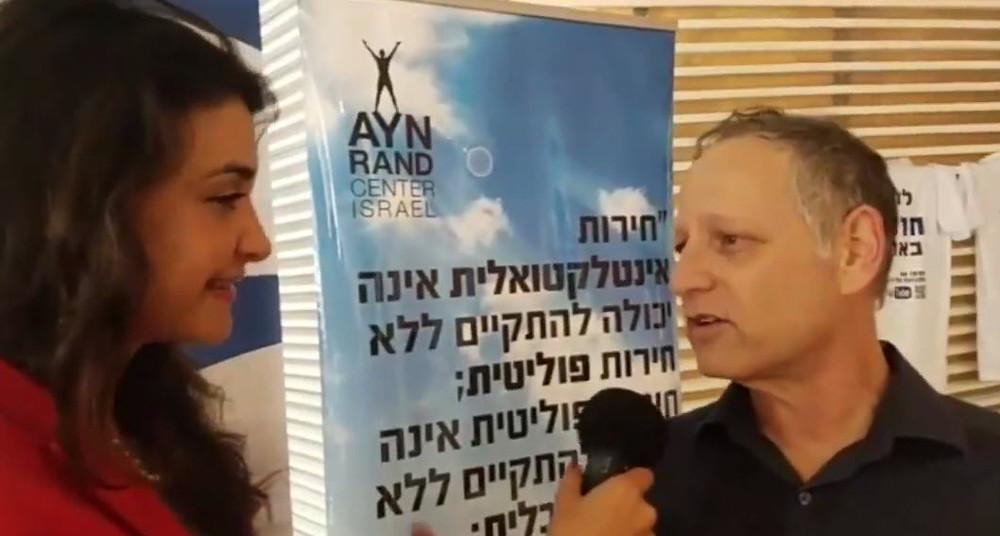 ראיון עם בועז ארד