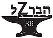 HABARZEL 36.png