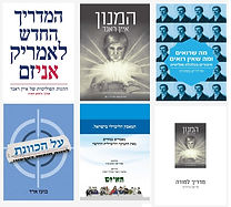 The Digital Books.jpg
