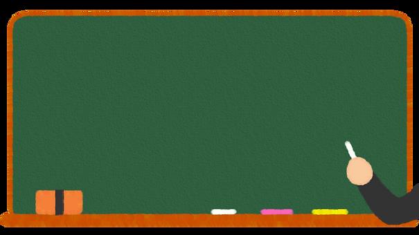 黒板3.png