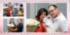Поздравления родственников и друзей с выпиской из родильного дома
