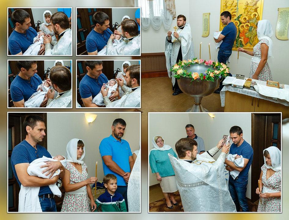 Крещение малыша в храме. Профессиональная фотосъемка обряда крещения
