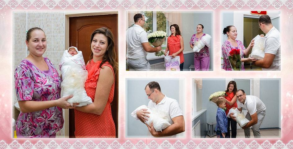 Первая встреча папы с ребенком на выписке из родильного дома