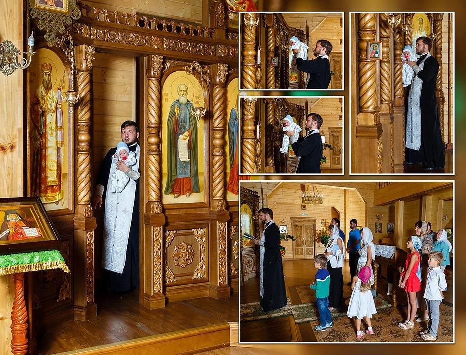 Фотосъемка крестин мальчика в храме преподобного Серафима Саровского