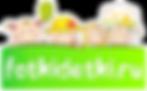 """Логотип мастерской детской фотографии """"Фоткидетки"""""""