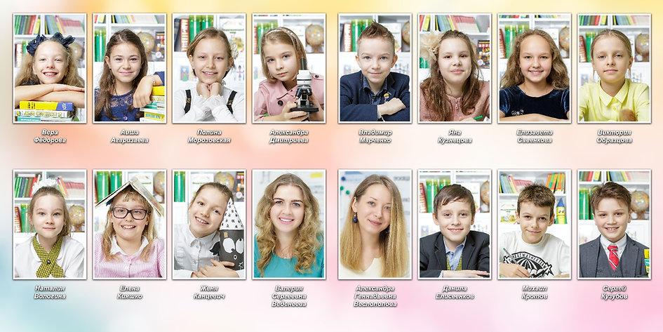 Виньетка. Фотокниги выпускников детских садов и школ