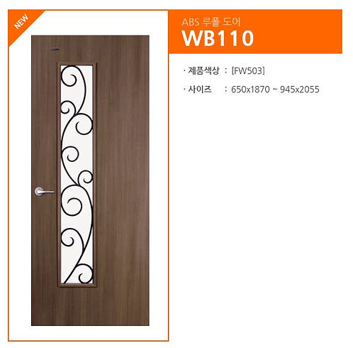 WB110