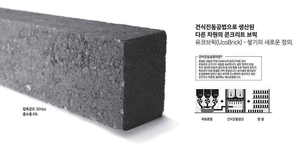 제품소개1.jpg