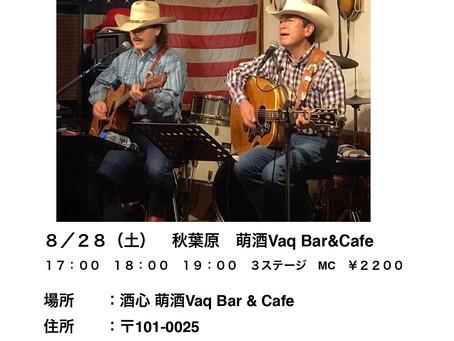 ヘンリー矢板&DICKY KITANO 8・28土曜日