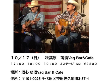 DICKY&HENRY 定例ライブ SOLD OUT!