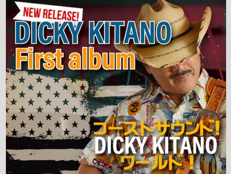 Dicky Kitano ソロライブ