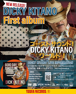 Dicky Kitano_511.png